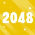 2048极速版红包版