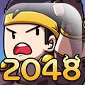 2048恶灵方块