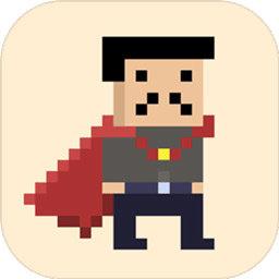 游戏人生我的超级英雄手游