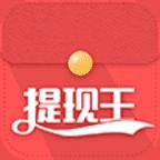 提现王app