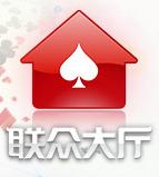 联众世界棋牌