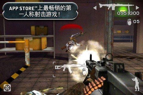 战地2手机版