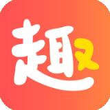 趣樂樂app