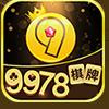 9978棋牌游戏
