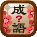枫袅解密红包版