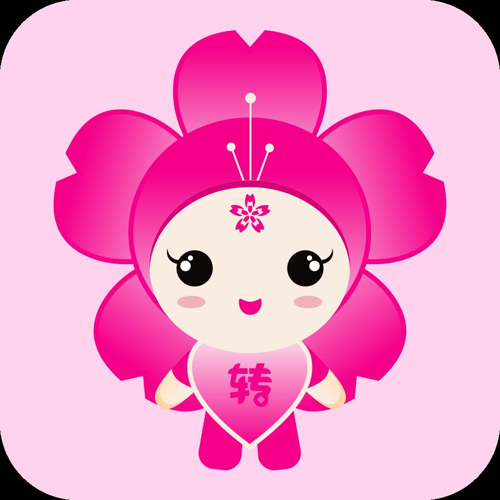 櫻花轉app