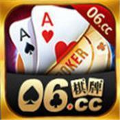 06cc棋牌