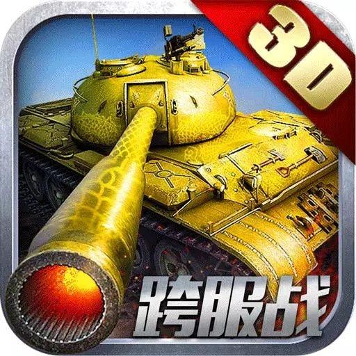 钢铁雄狮中文版