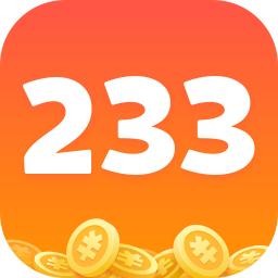 233乐园游戏版