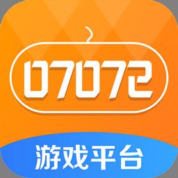 07072手游平台