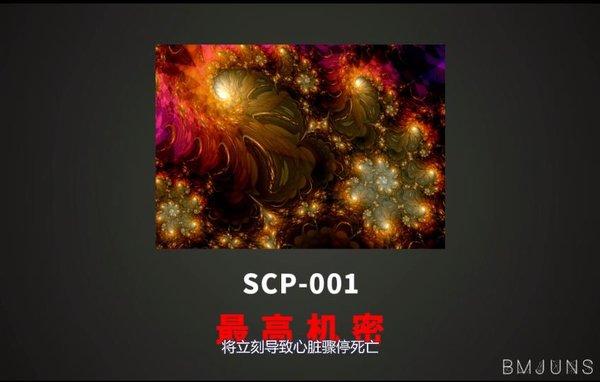SCP基金会游戏手机版多人截图