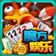 魔方娱乐app