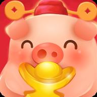 養豬對對碰紅包版