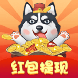 萌狗旺财2020
