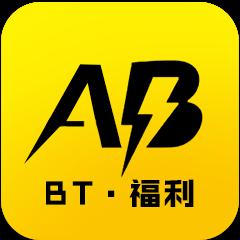 AB游戏盒子