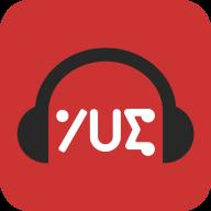 yuet音乐