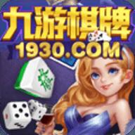 1930棋牌