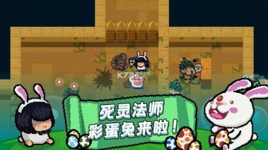 元气骑士最新破解版2.6.7游戏