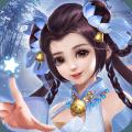 九仙图 v1.0.3