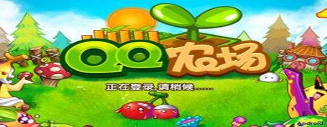 农场种菜游戏
