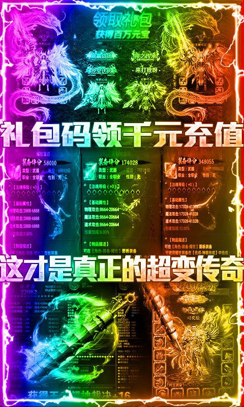 大秦之帝国崛起送1000充值