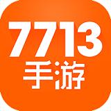 7713游戏盒子
