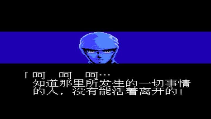 忍者龙剑传三代