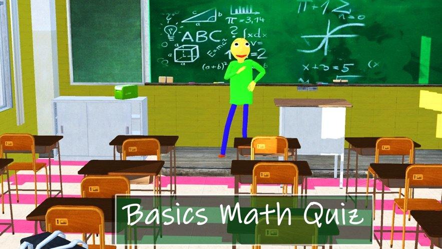 超级数学老师巴尔迪