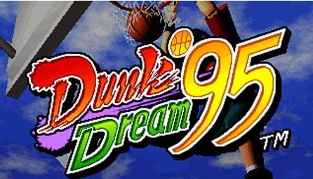 梦幻篮球95日版