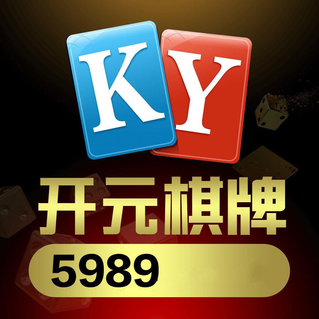 5989棋牌游戏