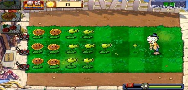 植物大战僵尸iPhone长城版截图