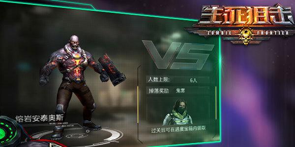 4399生死狙击是由著名影视明星黄晓明代言的超燃射击游戏