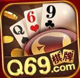 Q69棋牌