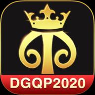 帝国棋牌2020