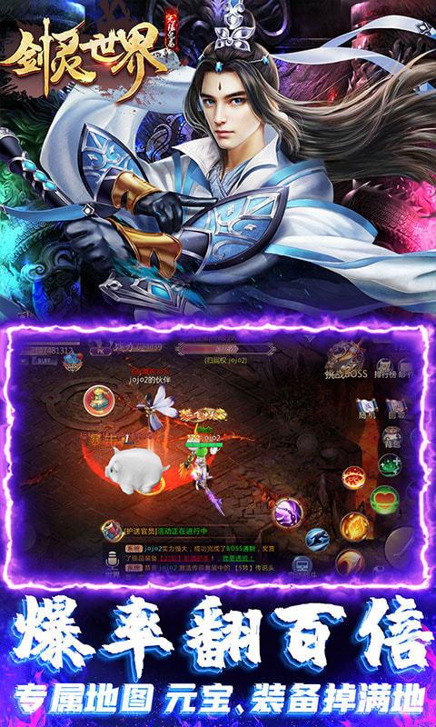 剑灵世界无限鬼畜版游戏