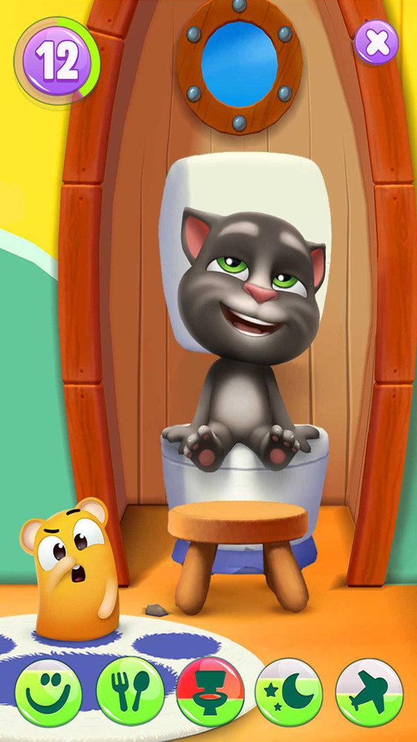 我的汤姆猫2无限金币
