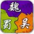 三国时代曹操传