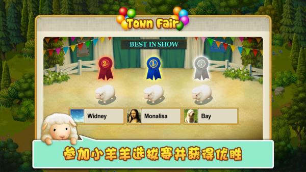 清水羊庄红包版游戏