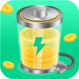 充电赚app
