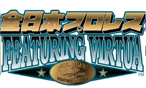 全日本职业摔跤2000