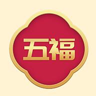 大五福app转发文章