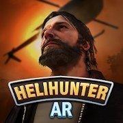 直升机猎手