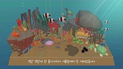 海底模拟器