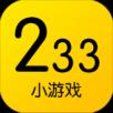 233小游戏
