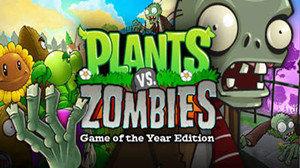 植物大战僵尸国际版游戏合集