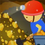 挖金赚不停