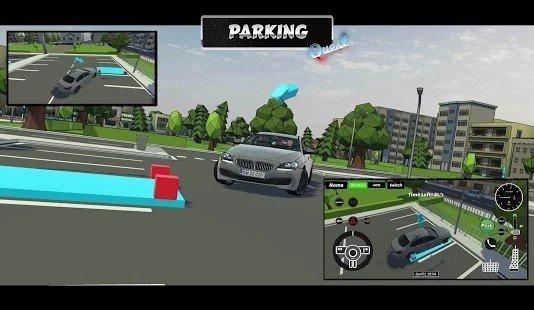 自由城驾驶模拟器