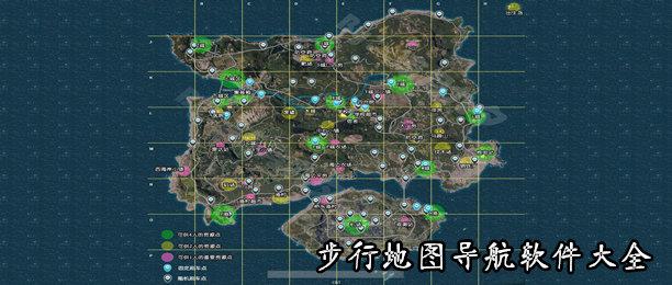 步行地图导航软件大全