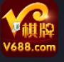 v688棋牌