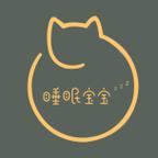 睡眠宝宝app